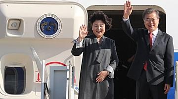 文在寅总统13日启程前往中国进行国事访问