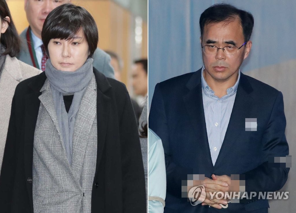 Two Figures Involved in Park Geun-hye Corruption Scandal Receive Prison Sentences