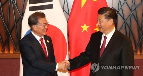 Moon to Embark on 4-Day State Visit to China Next Wed.