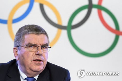 Russia Barred from PyeongChang Olympics over Doping