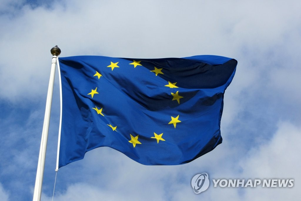 S. Korea Placed on EU Blacklist of 17 Tax Havens
