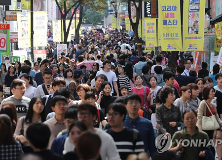 Séoul perd des habitants
