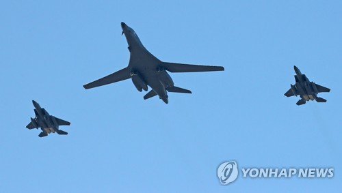US B-1B Lancer to Fly over Korean Peninsula for Joint Air Drills