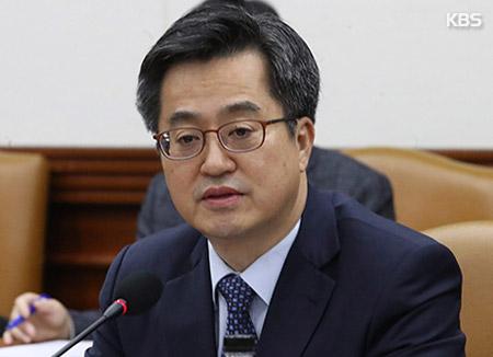 """김동연 """"한미 FTA, 국익 최우선에 두고 협상 임할 것"""""""