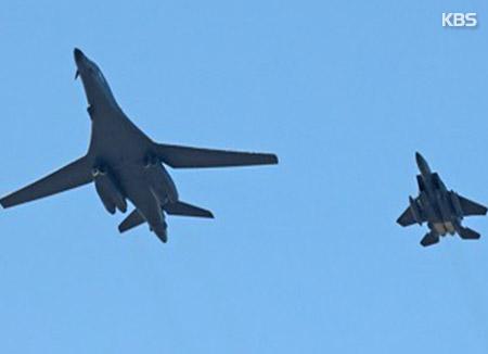 Стратегические бомбардировщики США B-1B Lancer пролетят над Корейским полуостровом
