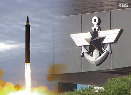 来年度の国防予算7%増 北韓の核脅威受けて