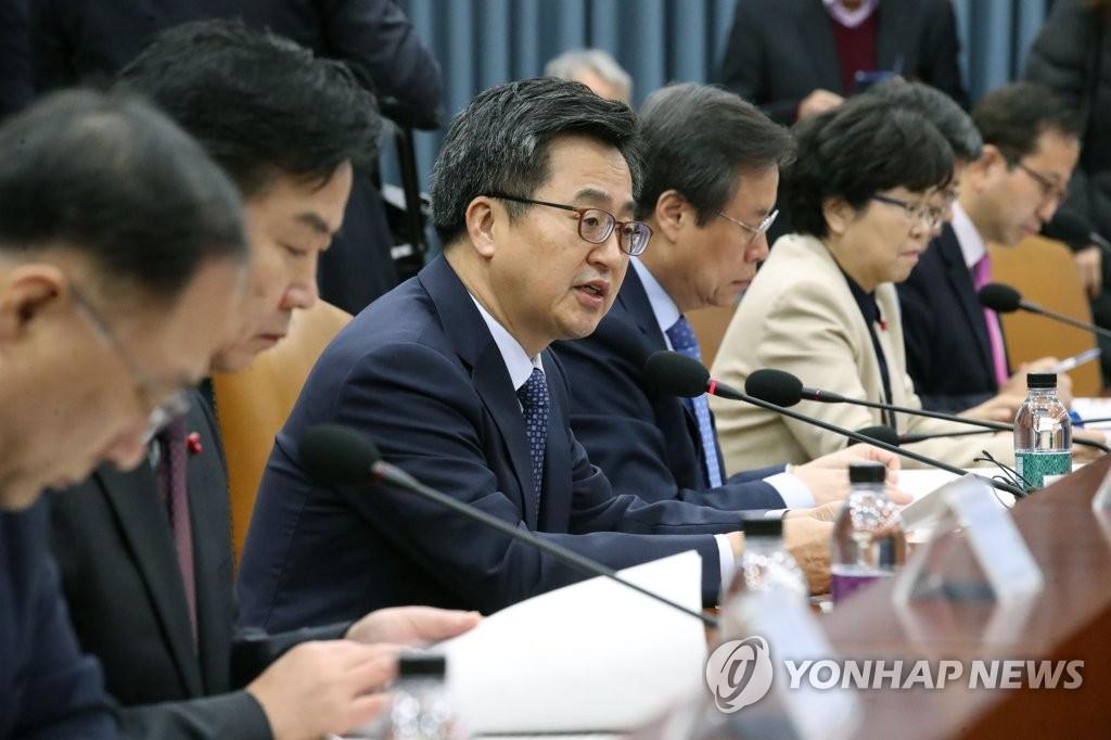 Paradis fiscaux : Séoul réagit à la décision de Bruxelles