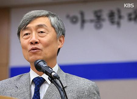 Чхве Чжэ Хён предложен на пост председателя комитета по аудиту и инспекциям