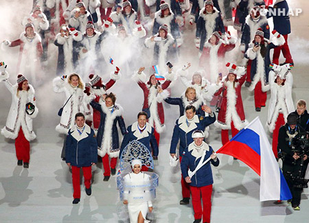 Pemerintah Seoul Mendorong Atlet Rusia untuk Berpartisipasi dalam Olimpiade PyeongChang