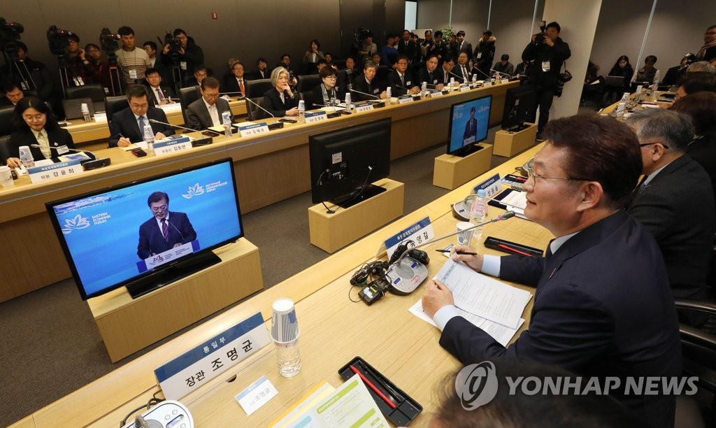Presidential Committee on Northern Economic Cooperation Launched