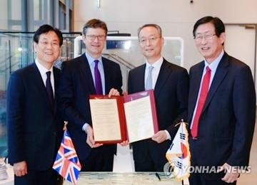 KEPCO Picked as Preferred Bidder for UK Nuclear Project