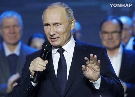 Tổng thống Nga khẳng định không tẩy chay Olympic Pyeongchang