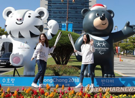 Maskot Olimpiade Musim Dingin Pyeongchang 2018 Lakukan Promosi di Washington