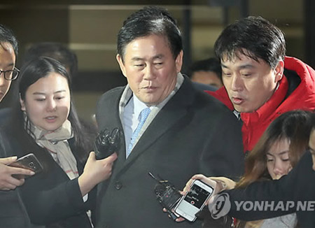 LKP Lawmaker Questioned for 20 Hours in NIS Fund Scandal