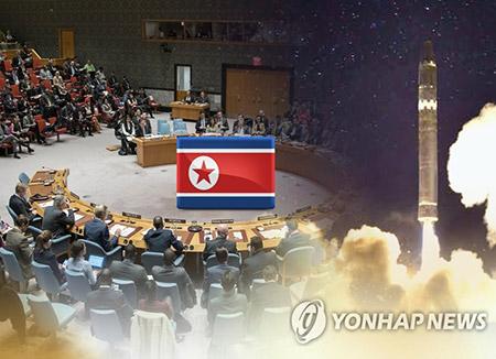 "VOA ""중국, 10월 북한에 정제유 제품 수출 안해"""