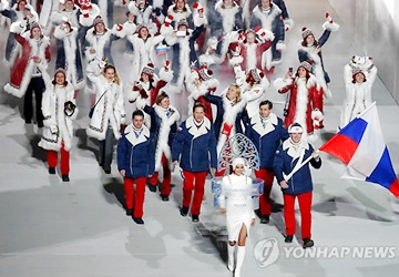 S. Korea Encourages Russian Athletes to Join PyeongChang Olympics