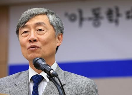 Moon Names Judicial Training Institute Chief as Head of State Auditor