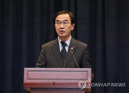 Minister Sees Growing Momentum for Talks on N. Korean Nuke Issue