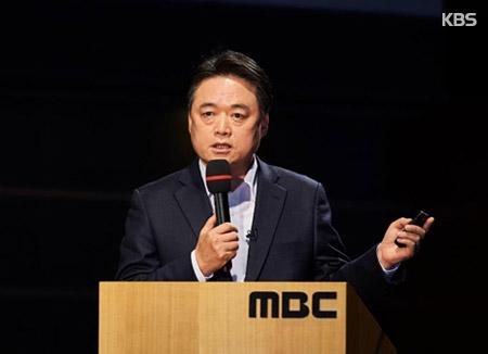 Mantan Produser yang Dipecat Diangkat Menjadi Diretur Baru MBC
