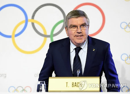 'IOC Chief Seeks Trip to N. Korea'