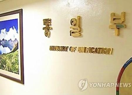 Kementerian Unifikasi Berharap Dialog Untuk Perdamaian Semenanjung Korea Dilaksanakan Secepat Mungkin