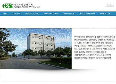 北韩与瑞士合资成立的制药公司因安理会制裁而关闭