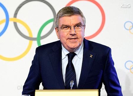 'IOC President Met with N. Korea's Olympic Committee Chief'