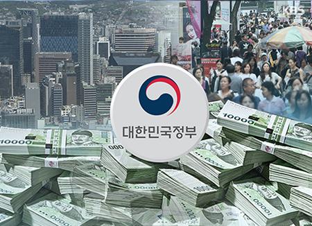 세금 1월에만 2조7천억원 더 걷혀…정부 추경실탄 확보 '파란불'