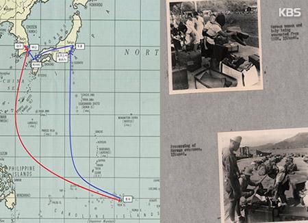 Penelitian Menegaskan Keberadaan 26 Wanita Warga Korea Korban Perbudakan Syahwat di Chuuk