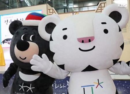 Ủy ban tổ chức Olympic Pyeongchang và Bắc Kinh ký kết biên bản ghi nhớ hợp tác