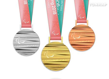 Medali Paralimpiade Pyeongchang Dibuka ke Publik