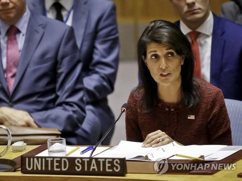 USA schicken vollständige Delegation nach PyeongChang