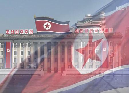 Пхеньян потребовал от Токио компенсации за военные преступления
