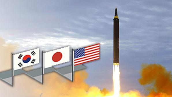 韓日米  北韓ミサイル追跡の合同軍事演習を開始