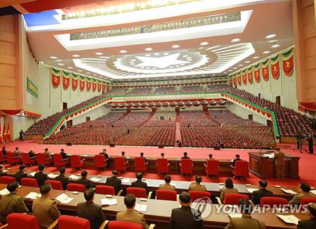 Séoul lie le congrès sur l'industrie militaire de Pyongyang à l'achèvement de sa force nucléaire