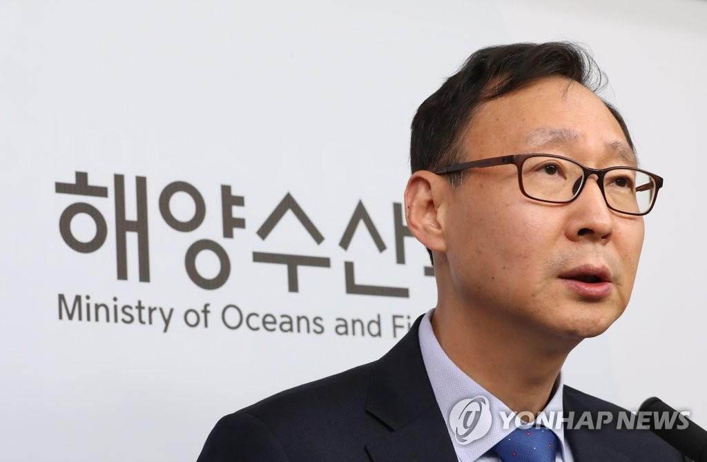 朴槿惠政権 セウォル号調査委の活動妨害