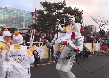 Robots Carry the Olympic Torch