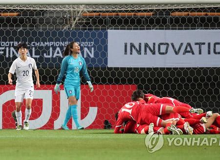 Südkoreas Fußball-Frauen unterliegen Nordkorea bei Ostasienmeisterschaft