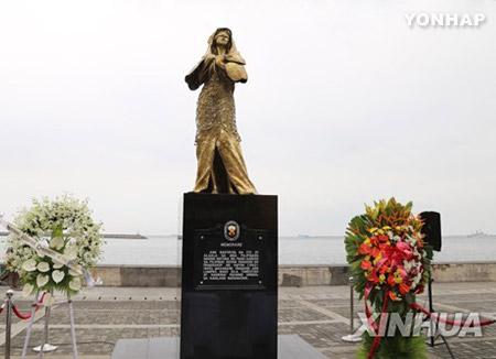 Erste Statue zum Gedenken an Trostfrauen auf Philippinen aufgestellt