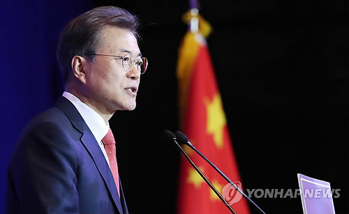 South Korean president calls for reset in relations with China