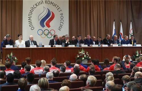 Winter Olympics: Russian neutrals supported by country's Olympic Committee