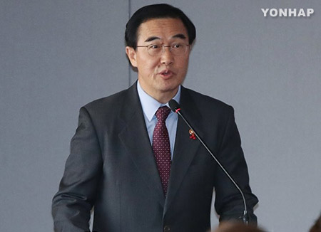 Unification Minister Emphasizes Peaceful Solution to N. Korean Nuke Issue