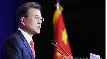 Corea y China negociarán sobre servicios e inversión a nivel de TLC