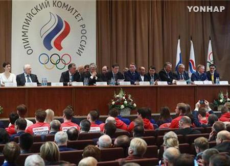 俄罗斯奥委会支持俄罗斯运动员以中立身份参加平昌冬奥会