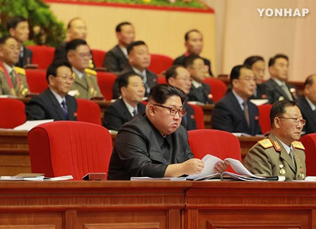 Kim Jong-un : Penyempurnaan Kekuatan Nuklir Merupakan Kemenangan Bersejarah
