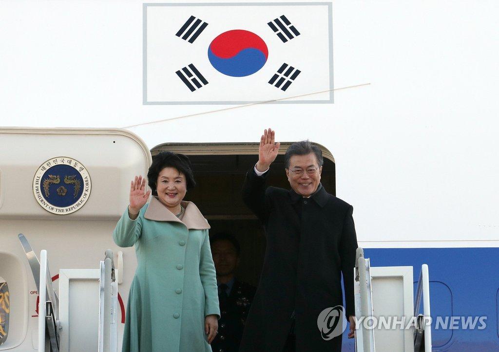 Chinas Staatsmedien berichten über Besuch von Präsident Moon
