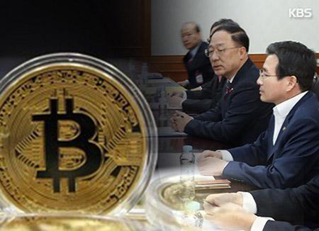 Regierung beruft Dringlichkeitssitzung zu Kryptowährungen ein