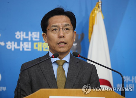 S. Korea Emphasizes Close Coordination with US over N. Korean Issues