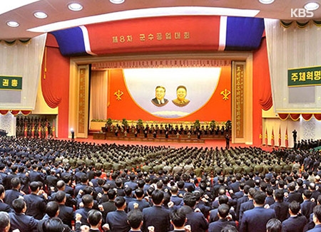 N. Korean Weapons Officials Pledge to Strengthen Nuke Program