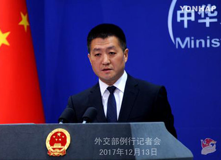 China Welcomes Moon's Openness to Inter-Korean Summit